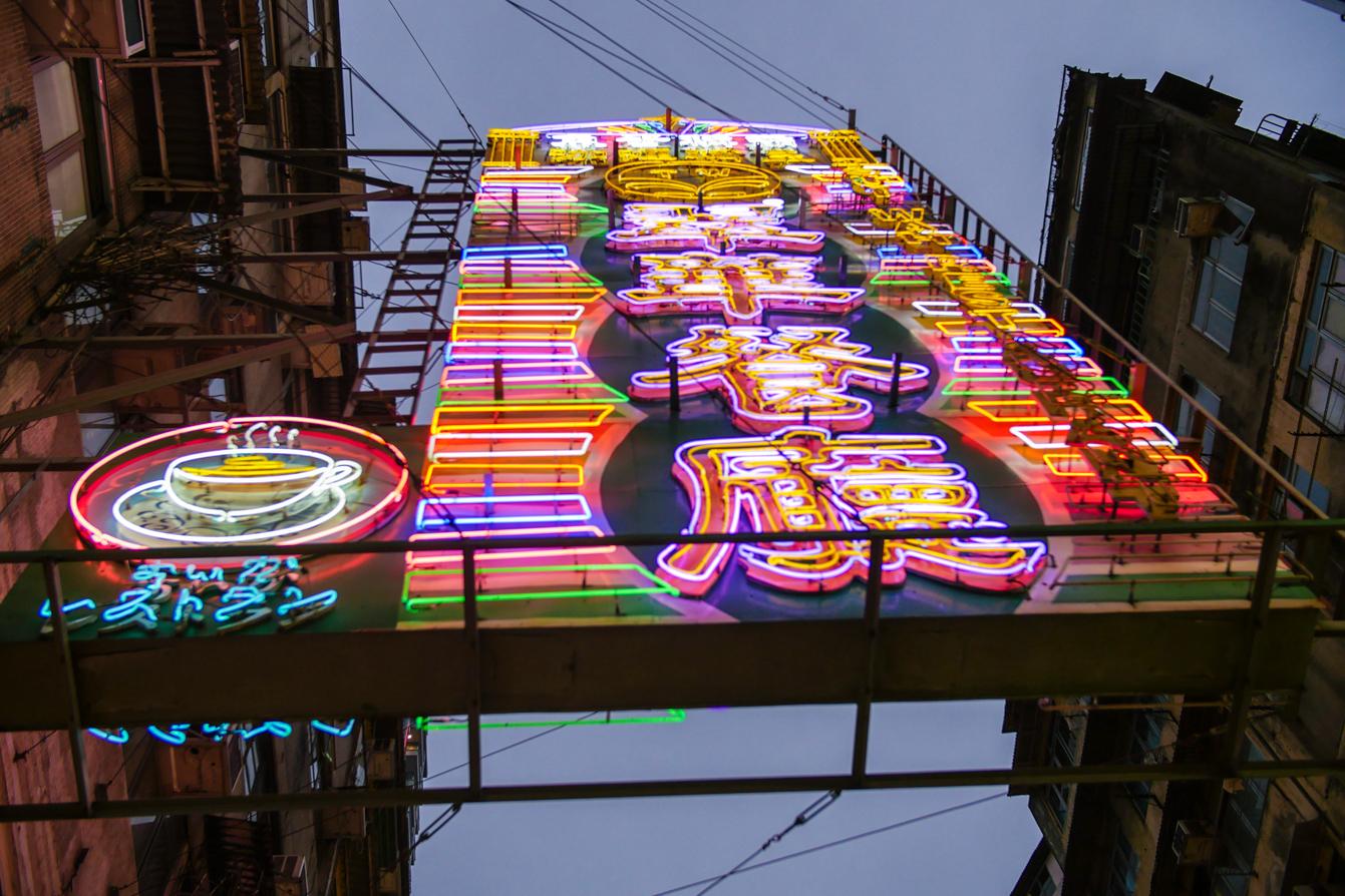 china-neon-steven-sheehy
